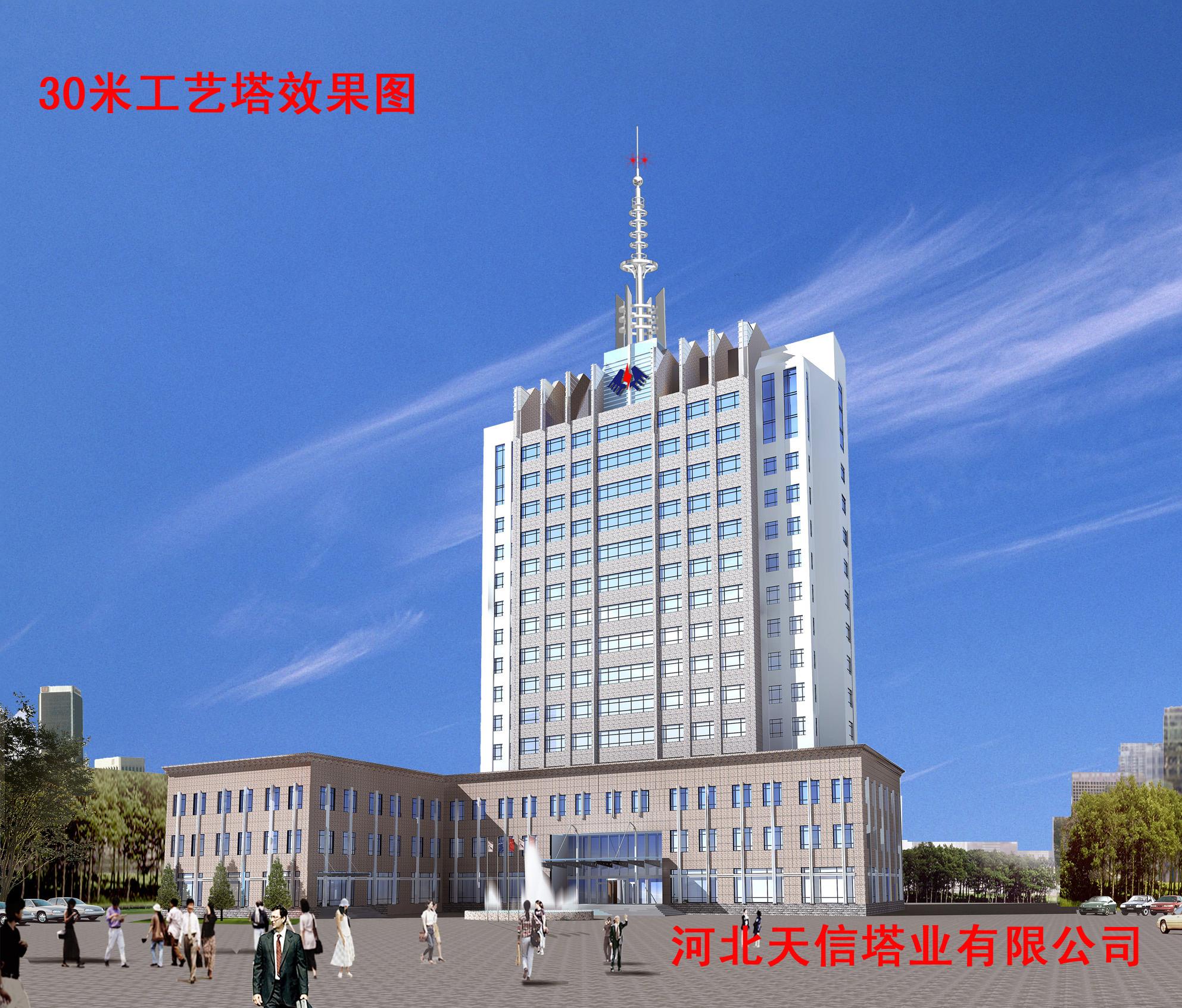 30米楼顶装饰避雷塔